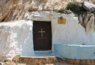 St Agathi, a church in a rock